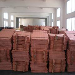 ELECTROLYTIC COPPER CATHODES